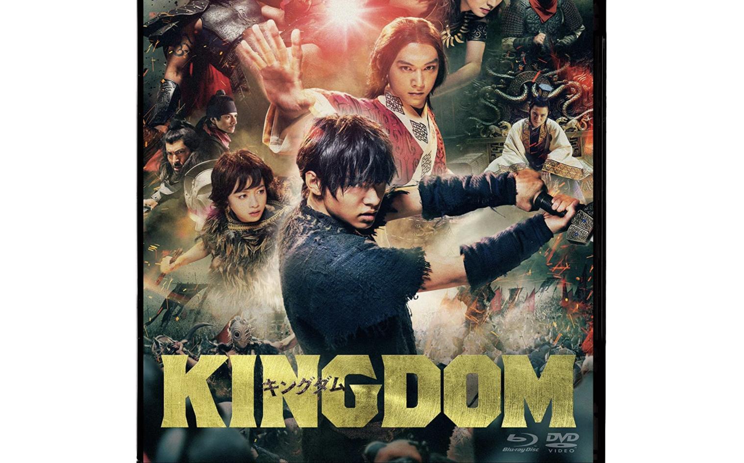 キングダムの映画はどこまで?原作とアニメのどこを映画化したの?
