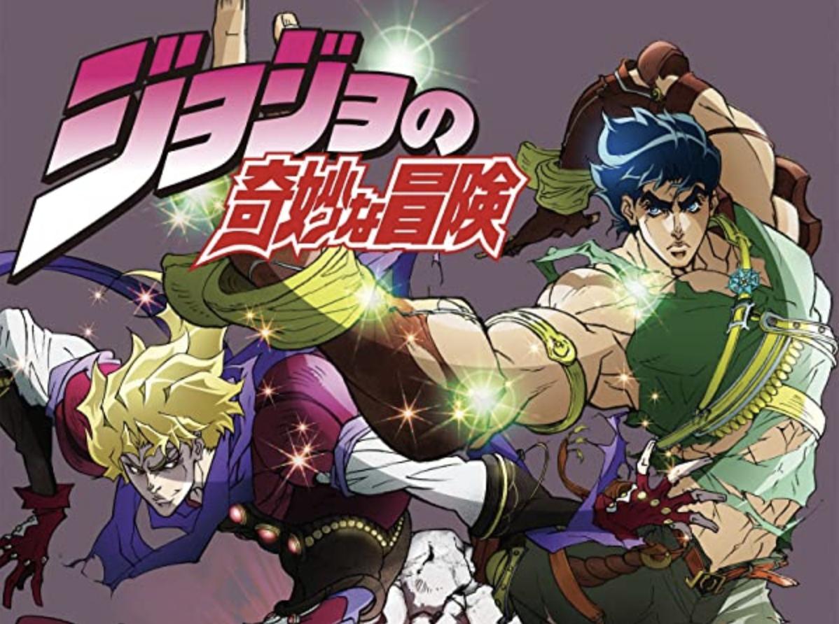 【ジョジョ】アニメ の順番をシリーズごとに解説!