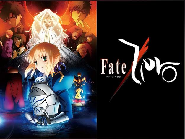 ギネヴィア【Fate/Zero】って?アーサー王との関係は?解説!